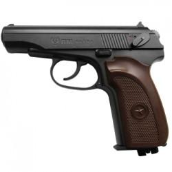 Пневматический пистолет Макарова (ПМ) Umarex Makarov Ultra