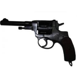 Оружие списанное, охолощенное Наган ВПО-526, шт