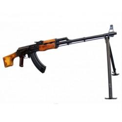 Оружие списанное, охолощенное РПК ВПО-926, шт