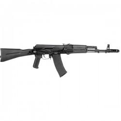 ММГ автомат АК-74 плс, пр/стац, б/пл