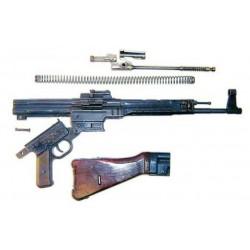 Штурмовая винтовка Denix StG-44 D-1125