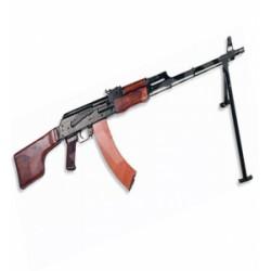 """Оружие списанное, учебное ручной пулемет Калашникова """"ВПО-914"""""""