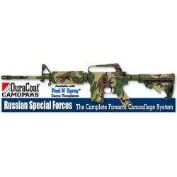 Камуфляж оружия Duracoat Russian Special Forces