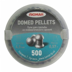 "Пуля пневм. ""Domed pellets"", 0,57 г. 4,5 мм. (500 шт.)"