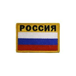 """Патч """"Россия"""", большой, светлый, 8.5 x 6 см"""