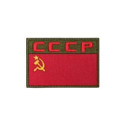 """Патч """"СССР"""", красная надпись, 8.5 x 5.9 см"""