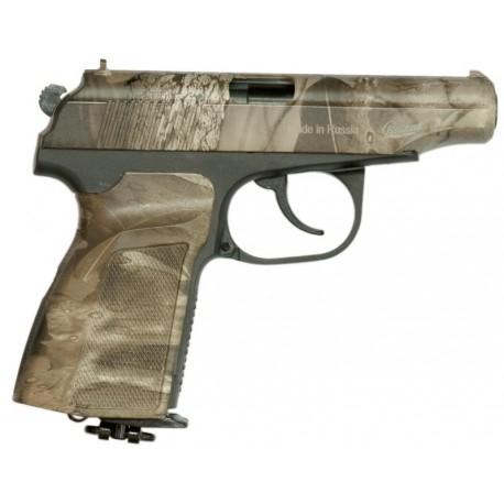Пневматический пистолет Макарова МР-654К-23 камуфляж