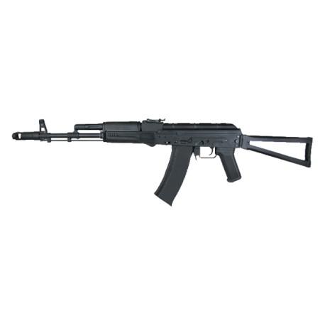 Автомат AKС-74 CYMA CM040