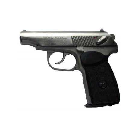 Пневматический пистолет МР-654К-24 + подарки!