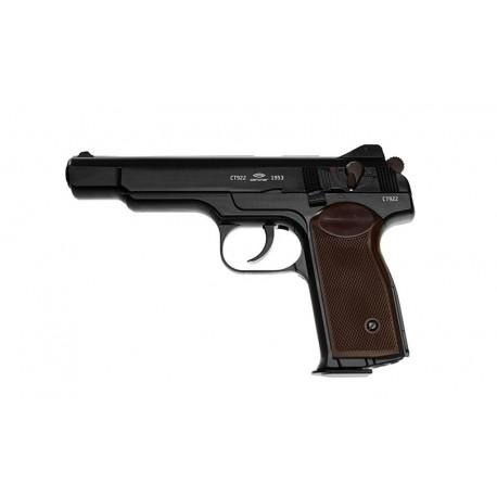 Пневматический пистолет Gletcher GLSN51+ очки Gletcher GLG-312