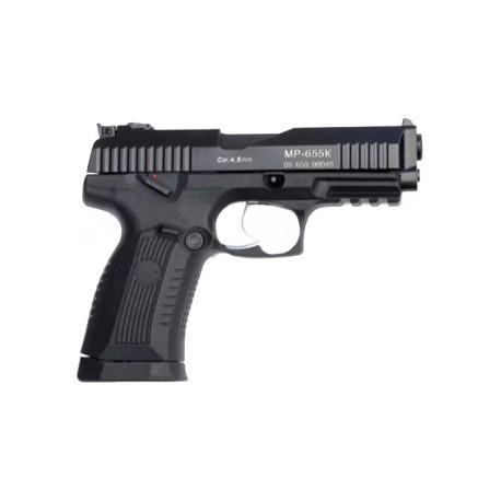 Пневматический пистолет МР-655 К