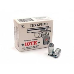 Патроны калибра 10ТК для имитации выстрела из оружия ПМ-СХ (шумовые) (в 1 пачке 20 шт.)