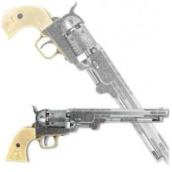 Револьвер морского офицера США 1851г., 1040B