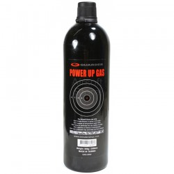 Газ (Guarder) Power Up Gas 2000ml
