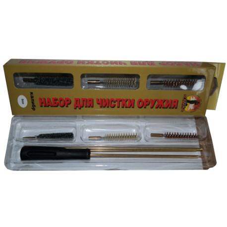 Набор для чистки оружия в блистере, кал.4,5 мм с латунным шомполом 4мм.