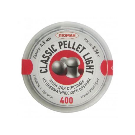 Пули пневматические Люман Classic Pellets light 4,5 мм 0,56 грамма (400 шт.)