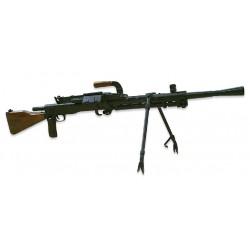 """Оружие списанное, охолощенное ротный пулемет РП-46 модели """"РПХ"""""""