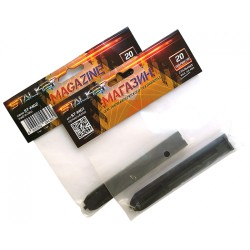 Магазин Stalker для пневматич.пистолетов модели S92PL/ME, кал. 4.5мм., ёмкость 20 шариков, металл