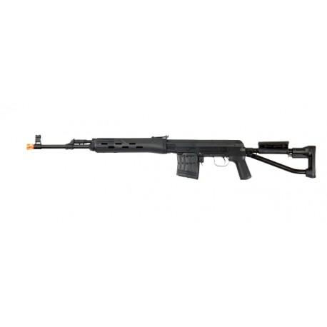 Снайперская винтовка страйкбольная СВД-С CYMA CM040