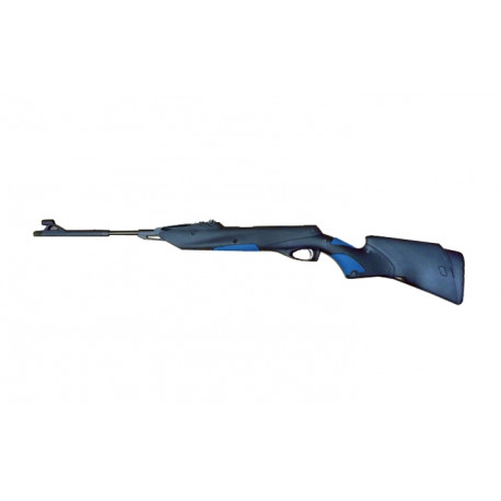 Пневматическая винтовка МР-512-48