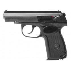 Cтрайкбольный пистолет МР-659К
