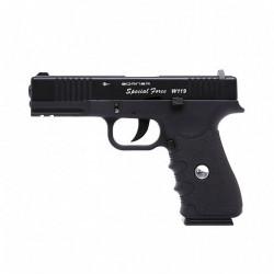 Пневматический пистолет Borner W119 (Glock17) 4,5 мм
