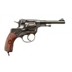 Охолощенный револьвер Наган обр. 1895 г. СО-95/9 под патрон 9ИМ (ТОЗ)