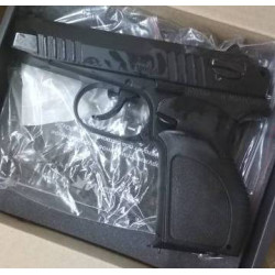 Охолощенный пистолет Макарова П-М18Х 10x24