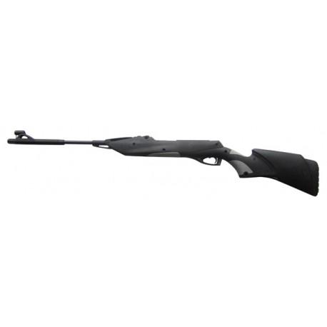 Пневматическая винтовка МР-512С-00