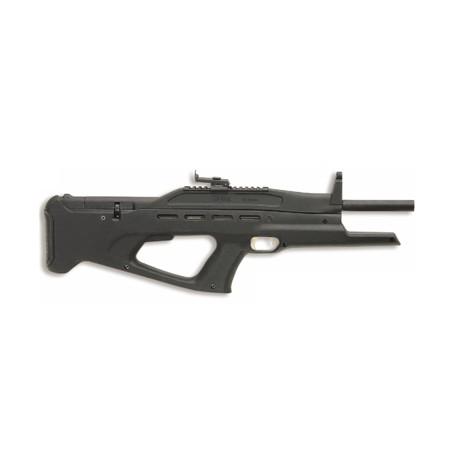 Пневматическая винтовка малогабаритная МР-514К