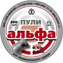 "Пуля пневм. ""Альфа"" 0,515 г (300 шт.)"