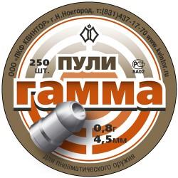 """Пуля пневм. """"Гамма"""" (250 шт.) 0,8 гр"""