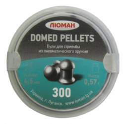 "Пуля пневм. ""Domed pellets"", 0,57 г. 4,5 мм. (300 шт.)"