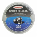 "Пуля пневм. ""Domed pellets"", 0,68 г. 4,5 мм. (300 шт.)"