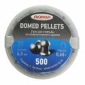 """Пуля пневм. """"Domed pellets"""", 0,68 г. 4,5 мм. (500 шт.)"""