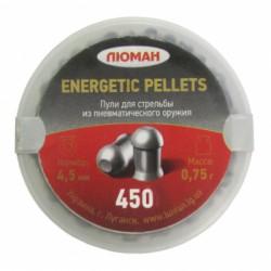 "Пуля пневм. ""Energetic pellets"", 0,75 г. 4,5 мм. (450 шт.)"