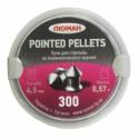 """Пуля пневм. """"Pointed pellets"""", 0,57 г. 4,5 мм. (300 шт.)"""