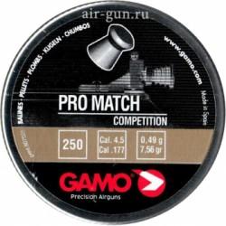 "Пуля пневм. ""Gamo Pro-Match"", кал. 4,5 мм. (250 шт.)"