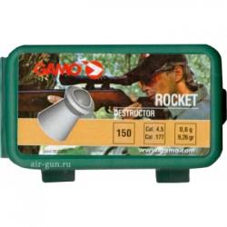 "Пуля пневм. ""Gamo Rocket"", кал. 4,5 мм. (150 шт.)"