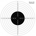 Мишень для пристрелки ружей 4 спортивная М4с
