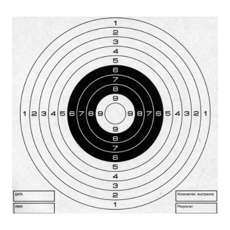 Мишени белые AIR-GUN.RU (50шт)