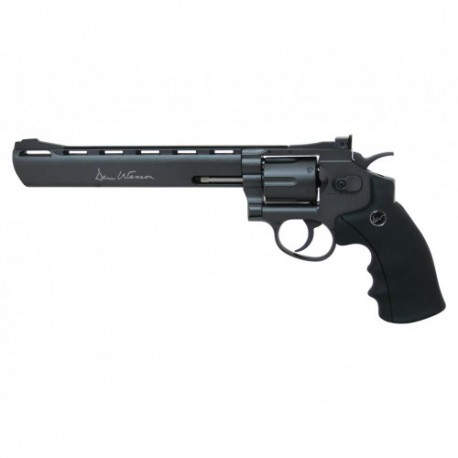 Пневматический пистолет ASG Dan Wesson 8 дюймов Grey