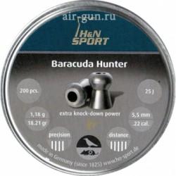 Пули пневматические H&N Baracuda Hunter 5,5 мм 1,18 грамма (200 шт.)