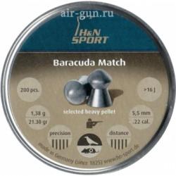 Пули пневматические H&N Baracuda Match 5,5 мм 1,38 грамма headsize 5,51 мм (200 шт.)